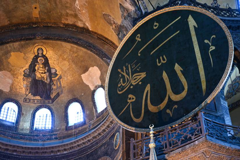 საბერძნეთი მოითხოვს თურქეთში მდებარე აია-სოფიას ტაძარს მუზეუმის სტატუსი დაუბრუნდეს