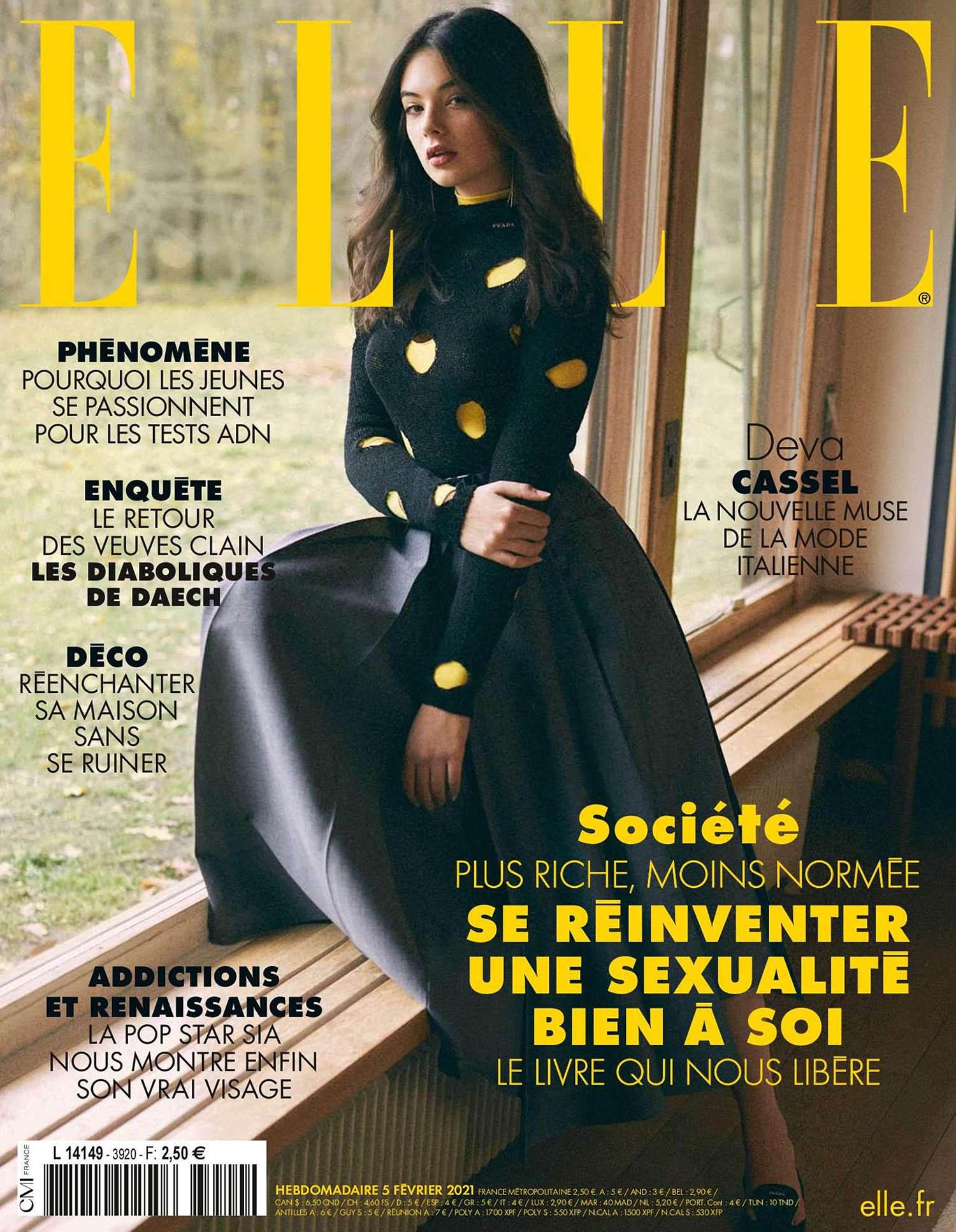 ფრანგულმა ჟურნალმა Elle დევა კასელის ფოტოები დაბეჭდა
