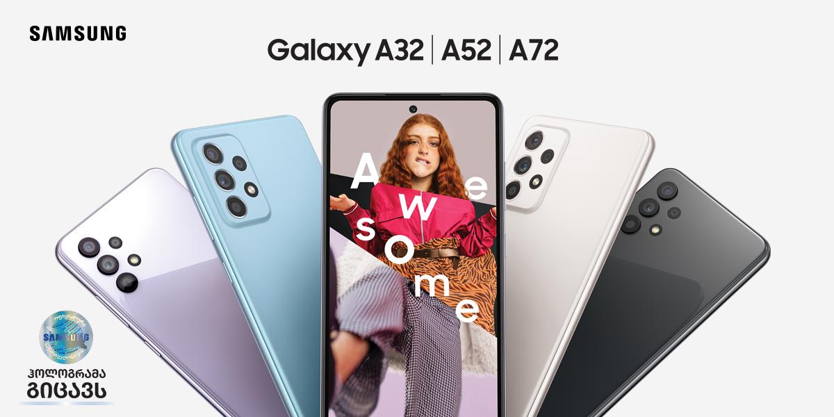 სამსუნგმა 2021 წლის A სერიის სმარტფონები Galaxy A52 და Galaxy A72 წარადგინა.