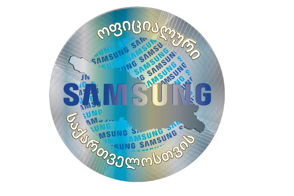 ისარგებლე Trade-In აქციით, მხოლოდ ოფიციალური  Samsung_ის შეძენისას
