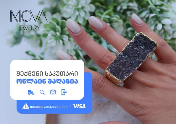 თიბისის მხარდაჭერით Mova Jewelry-მ ონლაინ ვაჭრობის პლატფორმა გამართა