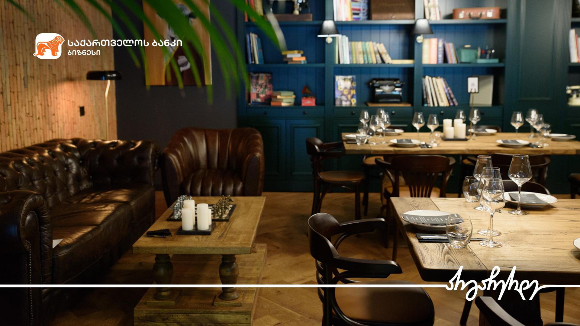 საქართველოს ბანკთან პარტნიორობით Gastronome-მა სამი ახალი ფილიალი და რესტორანი გახსნა