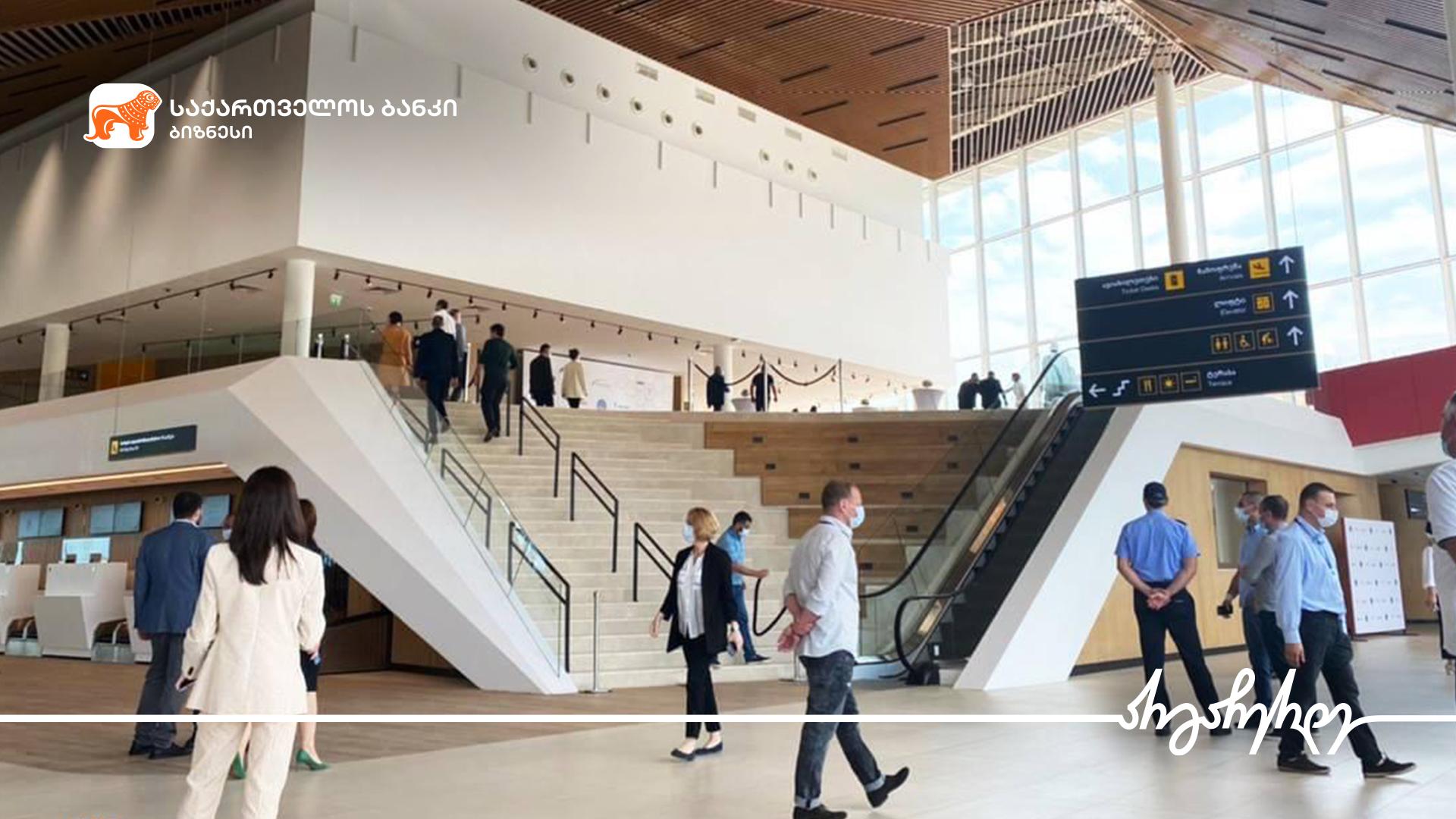 """საქართველოს ბანკისა და """"თბილი სახლის"""" პარტნიორობით ქუთაისის აეროპორტში  ახალი ტერმინალი მოეწყო"""