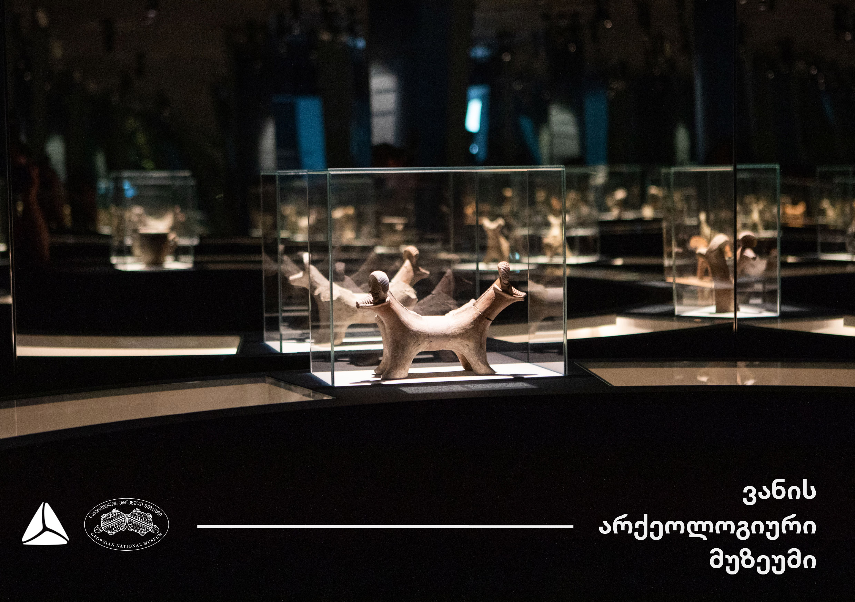 """""""სიცოცხლე და სიკვდილი – დიდებული პომპეი""""  პომპეის საგანძური ვანის მუზეუმში გამოიფინება"""