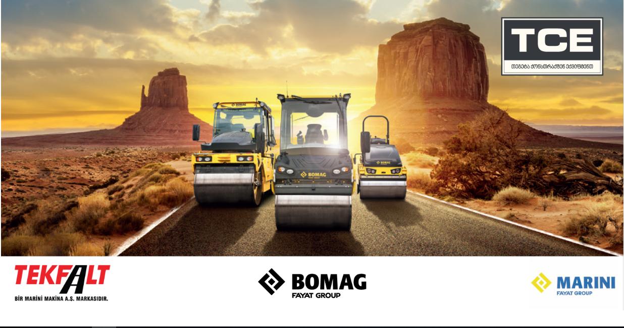 """თეგეტა ქონსთრაქშენ ექვიფმენთი"""" საგზაო-სამშენებლო ტექნიკის ბრენდების – Bomag-ისა და Marini-ს ოფიციალური წარმომადგენელი გახდა"""