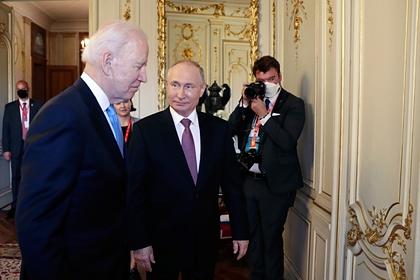 აშშ-ისა და რუსეთის პრეზიდენტების განცხადება