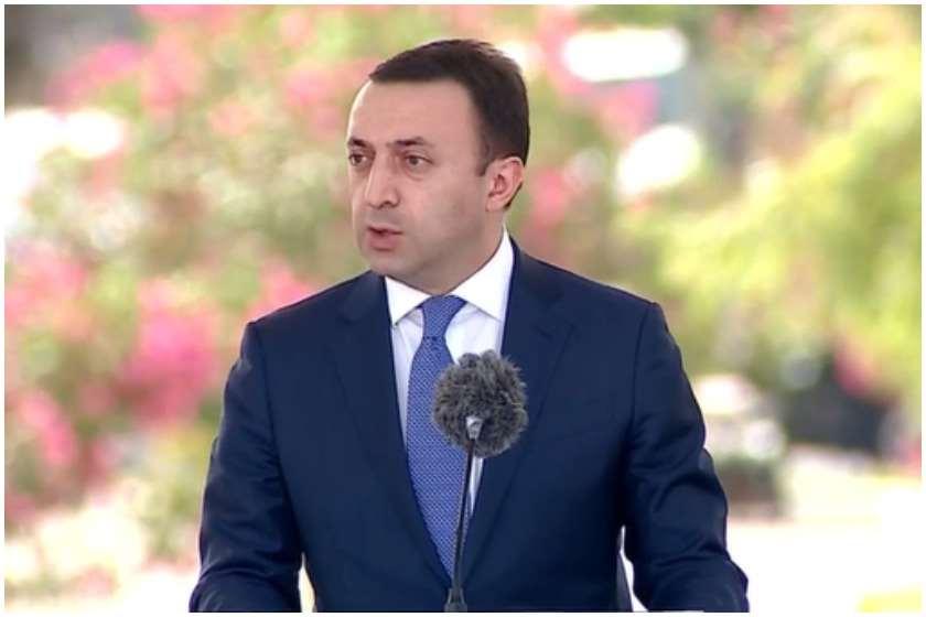 საქართველოს პრემიერ-მინისტრიირაკლი ღარიბაშვილიგაეროს გენერალური ასამბლეის 76-ე სესიაზე სიტყვით გამოვა