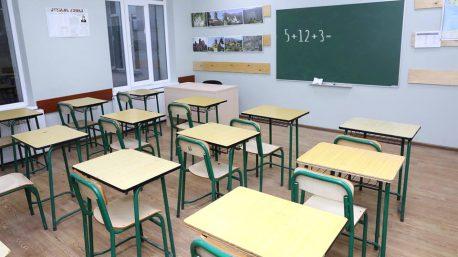 სასწავლო პროცესი 15 სექტემბრიდან 4 ოქტომბრამდე დისტანციურ რეჟიმში განახლდება