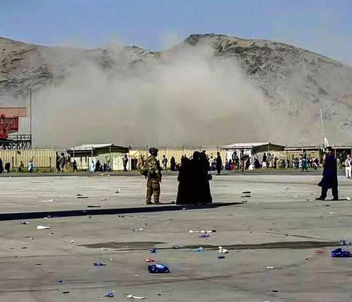 aljazeera: ქაბულში კიდევ ერთი აფეთქება მოხდა