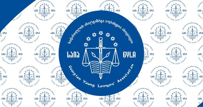 საია საკონსტიტუციო სასამართლოში თვითმმართველობის არჩევნებისთვის დადგენილი მაჟორიტარული ოლქების საზღვრების არაკონსტიტუციურად ცნობას ითხოვს