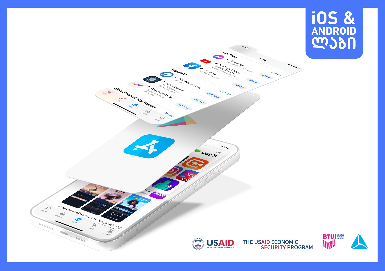 თიბისის ჩართულობით და USAID-ის ეკონომიკური უსაფრთხოების პროგრამის მხარდაჭერით,  BTU-ში Android & iOS ლაბი გაიხსნა