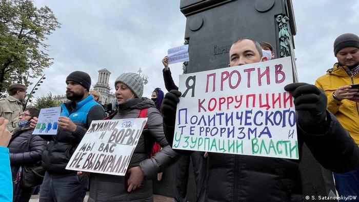 """""""პუტინი ქურდია!"""" – რუსეთში, დუმის არჩევნების შედეგები გააპროტესტეს"""