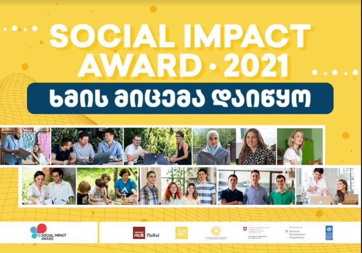 Social Impact Award 2021 ფინალისტებისთვის ხმის მიცემა დაიწყო!