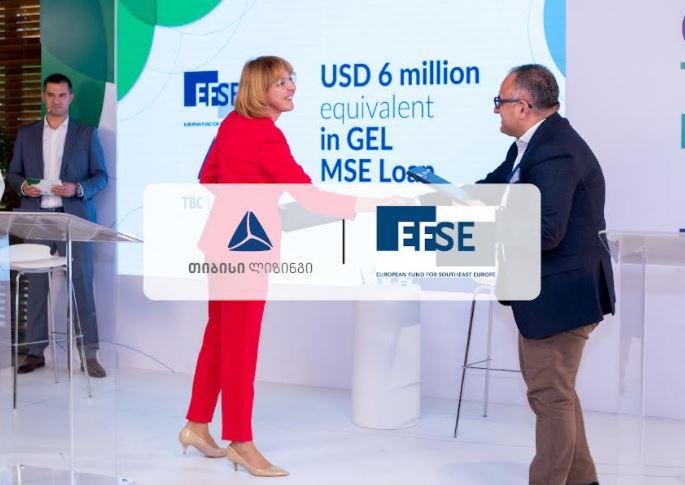 EFSE და TBC ლიზინგი აერთიანებენ ძალებს საქართველოში მცირე და საშუალო ბიზნესის ზრდის მხარდასაჭერად